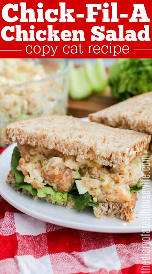 Chick-Fil-A Chicken Salad Recipe